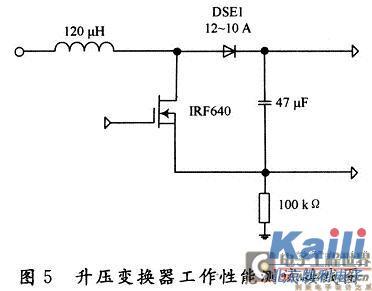 升压变换器的工作性能测试接线图